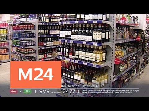 Депутаты предложили штрафовать беременных за употребление алкоголя и курение - Москва 24