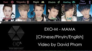 EXO-M - MAMA [Chinese|Pinyin|English] Color Coded Lyrics | Spectral KPOP