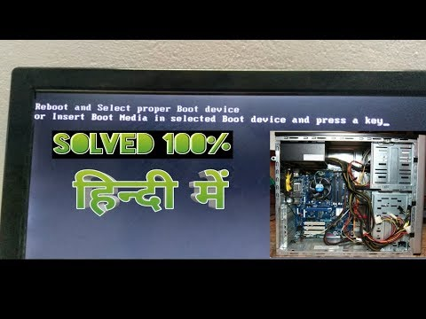 Download Solved Reboot And Select Proper Boot Device Error