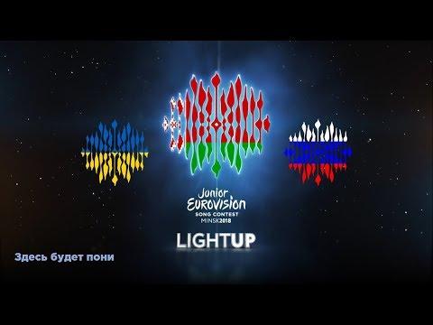 Слава Украине, России позор, а Беларусь - хозяйка Детского Евровидения 2018 (+котик)