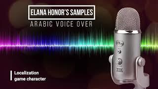 Arabic  female voice over