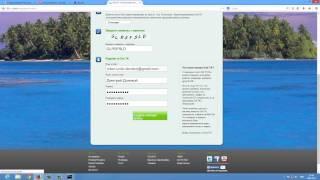 Регистрируем домен, хостинг, создаем сайт с нуля! Видеоурок. Часть1