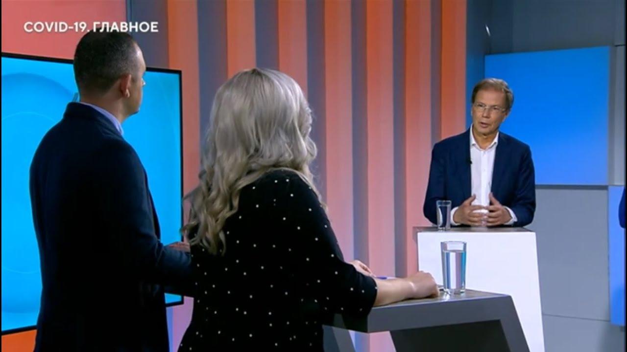 К.В. Лядов на телеканале 'Доктор'.