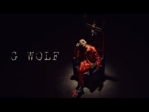 G WOLF - FLOW G (Official Music Video)