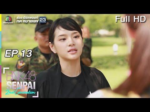 BNK48 SENPAI 2nd Generation (รายการเก่า) | EP. 13 | 29 ธ.ค. 61 Full HD