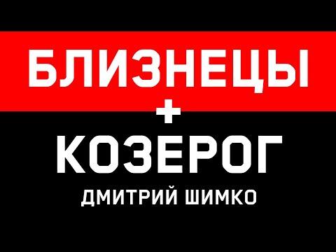 Архив гороскопов за 1996 год