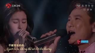 [Vietsub] Lạnh lẽo + Bạch nguyêt quang - Trương Tín Triết ft Trương Bích Thần