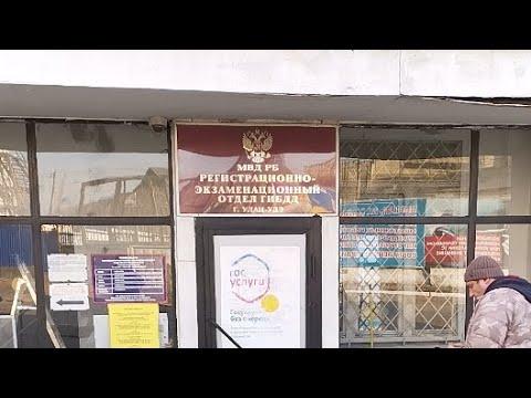 ГИБДД и парковка на площади Советов запись к начальству