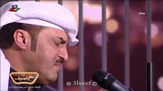 تحميل اغاني مجانا لا يهمك - حمد المانع في برنامج ع السيف