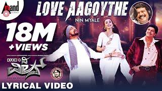 Love Aagoythe New Lyrical Video 2018 | The Villain | ShivarajKumar | Sudeepa | Prem | Arjun Janya