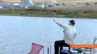 Перекат форум рыболов стерлитамак
