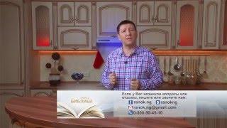"""""""Утро с Библией"""" №279 от 21.01.16. """"Покаяние, как оружие против религии"""""""