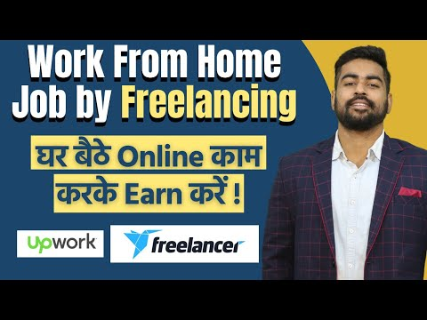 Free Work from Home Jobs Freelancing | Data Entry | Earn Money from Home  | 25000 Companies - upwork