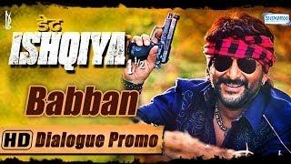 Character Promo 1 - Babban aka Arshad Warsi - Dedh Ishqiya