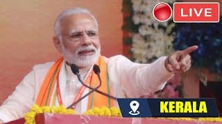 MODI LIVE : PM Modi Addresses Public Meeting at Thiruvananthapuram, Kerala | 2019 Election Campaign