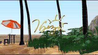 Crush (크러쉬) - 'Ibiza' MV