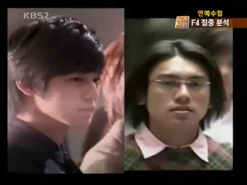 KBS News (Boys Over Flowers)