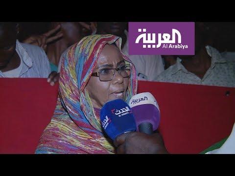 العرب اليوم - شاهد: مطالب بتمثيل المرأة السودانية بنسبة 40% في البرلمان