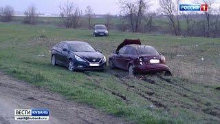 Скользкая трасса стал причиной аварии с участием трех машин