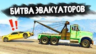 СТАЩИЛ МАШИНУ БАНДИТОВ ИЗ ГЕТТО! - БИТВА ЭВАКУАТОРОВ: GTA 5 ONLINE