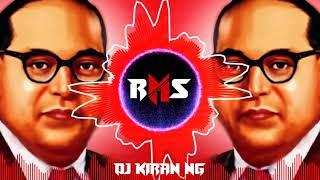 Jay bhim song dj  mp3 download dj king