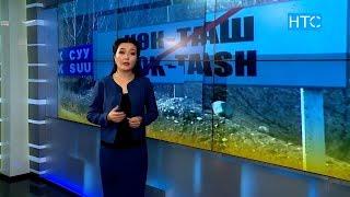 #Итоги Недели (18.03.19 – 24.03.19) / #Подборка Главных Новостей Недели / #НТС – #Кыргызстан