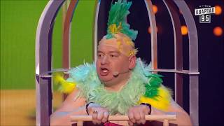 Это даже не до слез - это просто обоссаться от смеха! Квартал 95 Порвали попугаем зал в клочья!