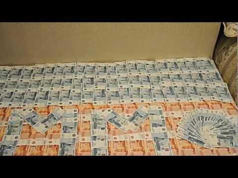 Выгодные вклады 2012
