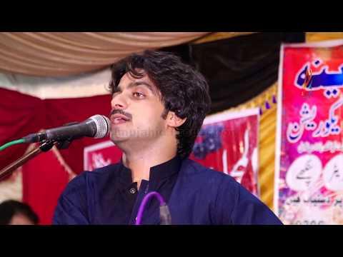 Yaaran Da Yaar Haan - Top Saraiki Song - Singer Basit Naeemi - Latest Punjabi Song 2018
