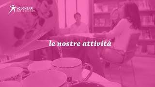 LE NOSTRE ATTIVITA'