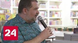 За Собянина: Лукьяненко запускает сайт, где москвичи смогут предложить мэру свои идеи - Россия 24