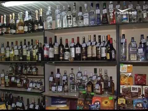 Печень пивного алкоголизма