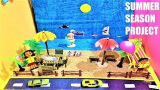 Summer Season School Project Model | Exhibition IDEAS | Sea Model