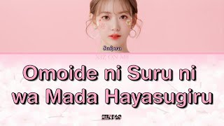 HKT48 - 'Omoide ni Suru ni wa Mada Hayasugiru (思い出にするにはまだ早すぎる)' (Rom/Kan/Eng) Color-Coded Lyrics