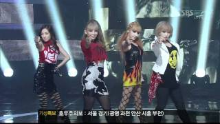 [SBS] 인기가요 2NE1 : Hate You, Ugly (inkigayo 110731)