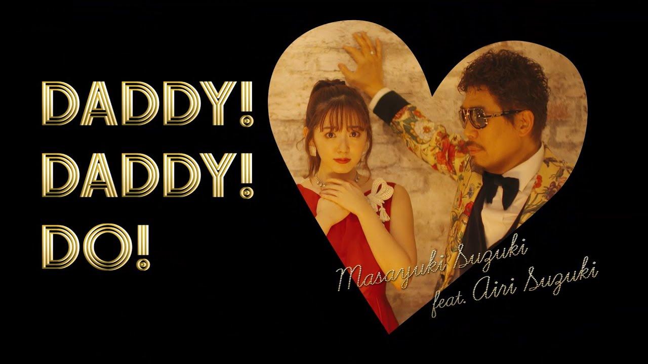 「かぐや様は告らせたい?~天才たちの恋愛頭脳戦~」のオープニングテーマ「DADDY ! DADDY ! DO ! feat. 鈴木愛理」のミュージックビデオの一場面