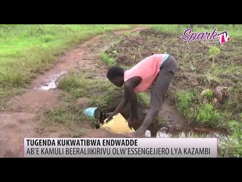 Ab'e Kamuli beeraliikirivu okulumbibwa olw'essengejjero lya kazambi erizimbibwa mu kitundu kyabwe