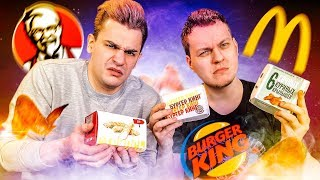 ЛУЧШАЯ КУРИЦА В ФАСТФУДЕ [Макдональдс vs KFC vs Бургер Кинг]