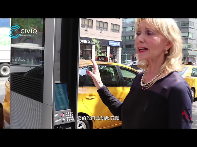 LinkNYC: A conversation with Sandra Baer, President of Personal Cities Former Senior Director, Alliances, Smart Cities Council