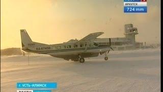 Усть-Илимск хочет новый аэропорт
