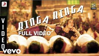 Ringa Ringa Song Lyrics from Aarya-2 - Allu Arjun
