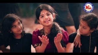 எங்கே மணக்குது | Enge Manakkuthu | Sabarimalai Yathirai Tamil | AyyappaDevotionalSongsTamil