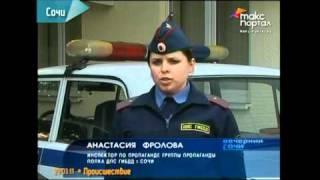 В результате ДТП в Сочи пострадал водитель мопеда