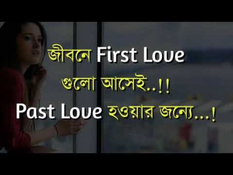 heart touching sad love story - simahin valobasa