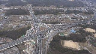 新名神の川西―神戸が開通橋桁落下事故で1年遅れ