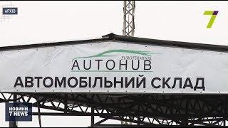 В Одесі розмитнили першу «євробляху»