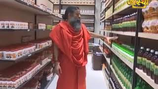 baba ramdev cough cold remedies - ฟรีวิดีโอออนไลน์ - ดูทีวี