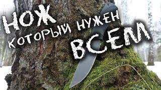 Хорошие ножи для рыбалки