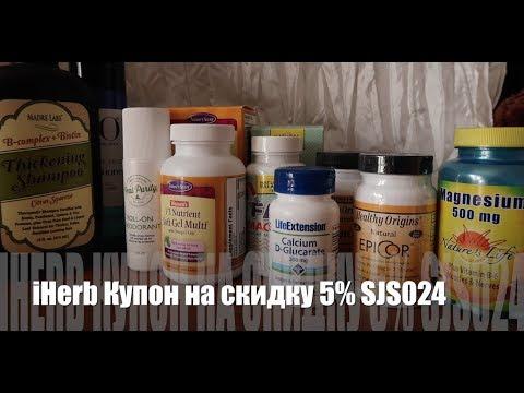 Купить массажный пояс для похудения здоровье gezatone m142