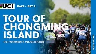 2017 UCI Women's WorldTour – Tour of Chongming Island (CHN)